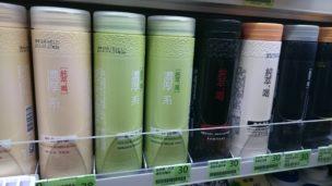 台湾 ファミリーマート